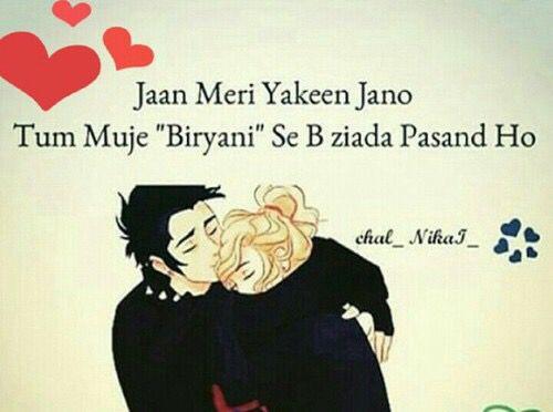 He Love Biryanii 3 Funny Dating Quotes Cute Funny Love Quotes Love Quotes Funny