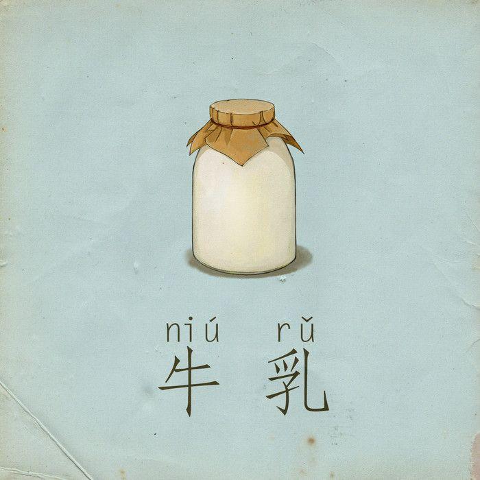食-NO.310 diver_插画,美食,趣味,生活_涂鸦王国插画