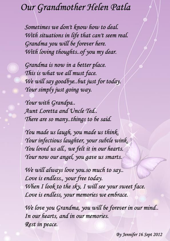 Grandma poems for funerals ll be saying at my for Sweet things to say to your grandma