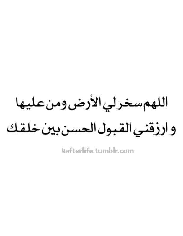 اللهم امين Kh Islamic Phrases Islamic Quotes Quran Quotes