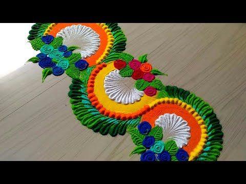 Beautiful BORDER rangoli designs with colours.flowers border rangoli