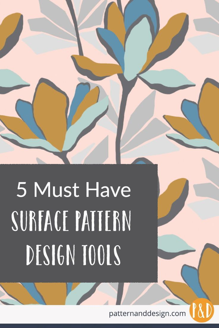 5 must have surface pattern design tools #surfacepatterndesign