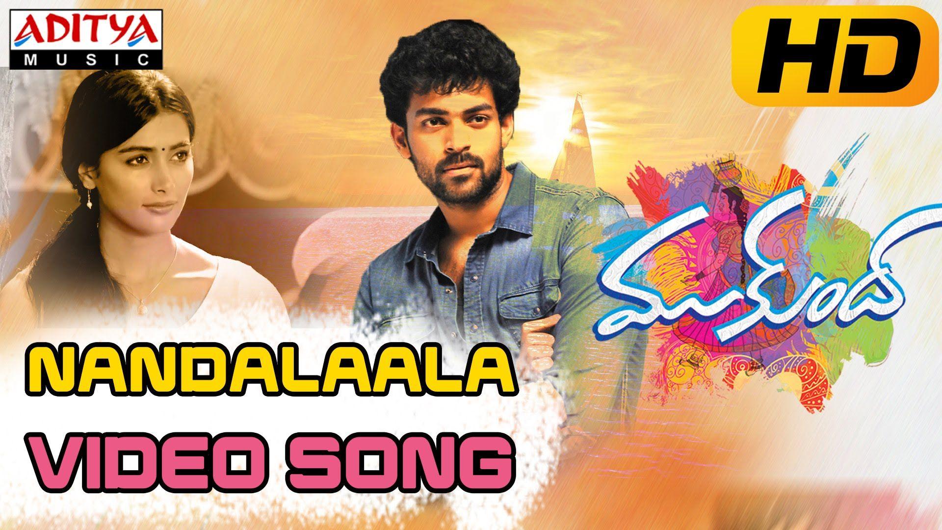 Nandalaala Full Video Song Mukunda Video Songs Varun Tej Pooja Hegde Songs Bollywood Movie Songs Movie Songs