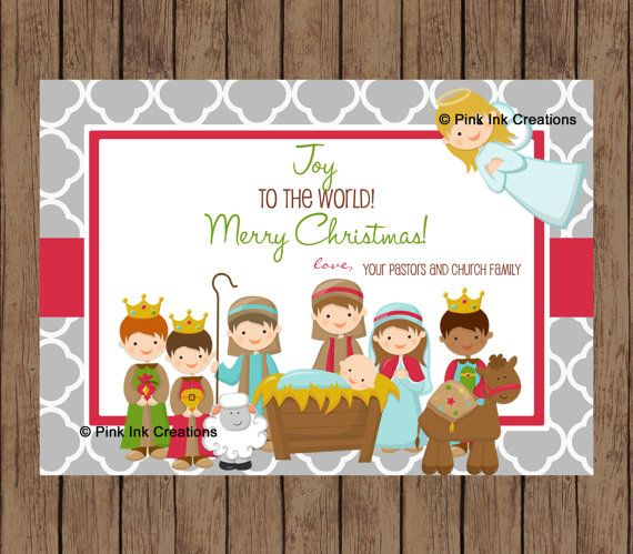 Nativity Christmas Card Nativity Invitation Nativity Holiday Invitation Printabl Christmas Card Verses Christian Christmas Cards Christmas Coloring Cards