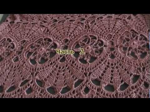 Chal Crochet con Punto Abanicos Grandes / Patrones y paso a paso ...