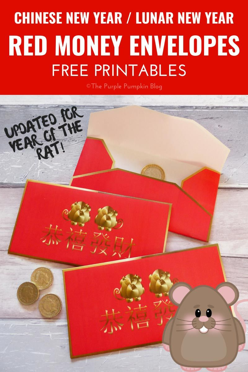Free Printable Red Money Envelopes for Chinese New Year