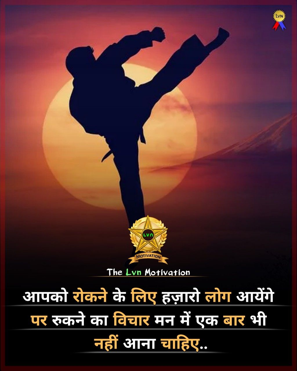 Positive Thinking In Hindi Funny Quotes