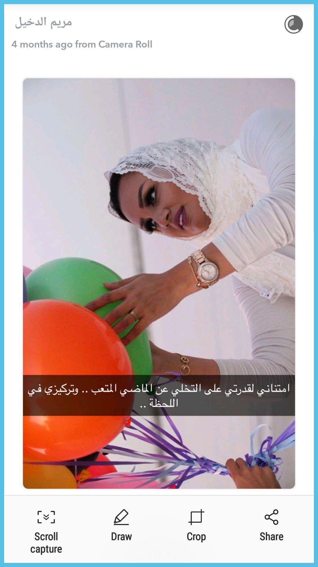 Pin By N000r22 Nooor22 On مريم الدخيل Sleep Eye Mask My World