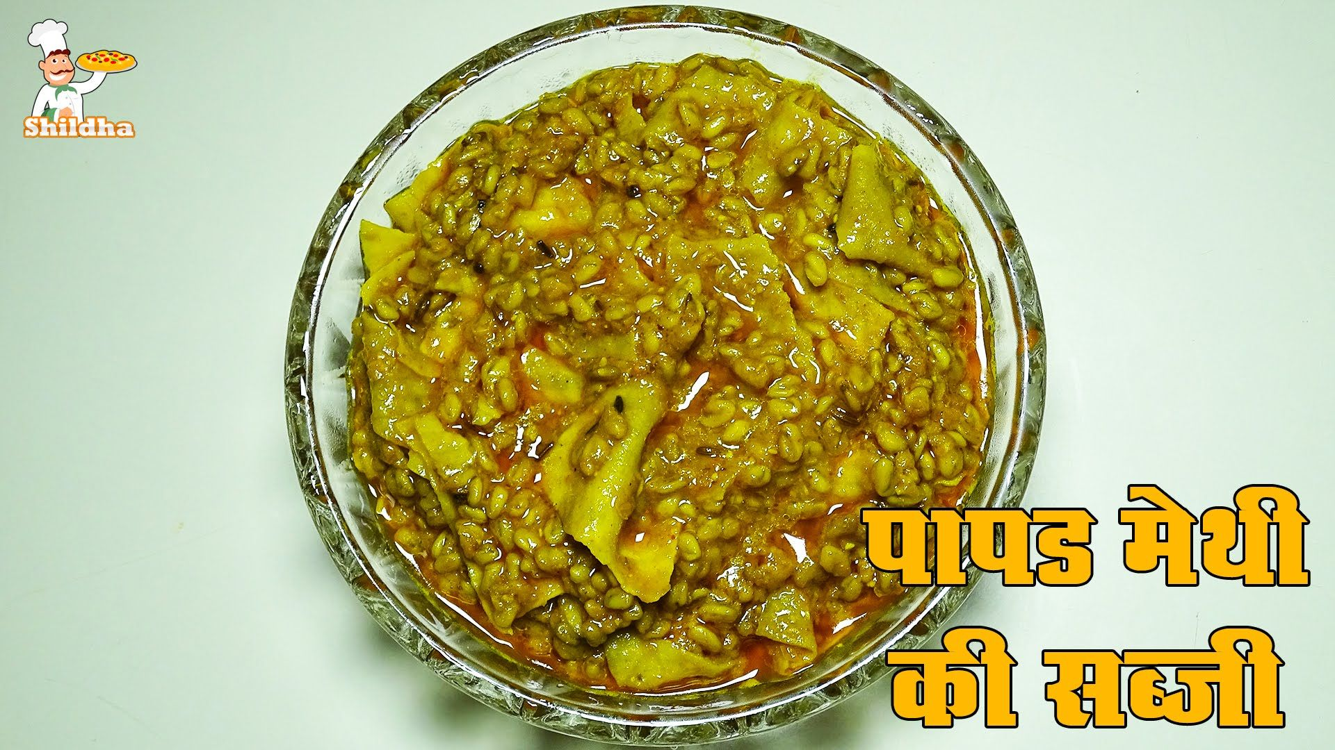 Papad methi sabji recipe video in hindi papad methi sabji recipe video in hindi forumfinder Choice Image