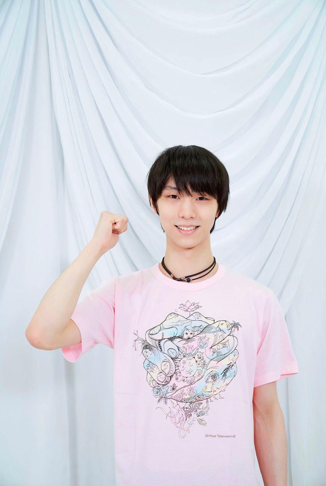 24時間テレビ42 8月24日 土 25日 日 放送 Yuzuru アイスショー 羽生結弦 羽生 結 弦 選手