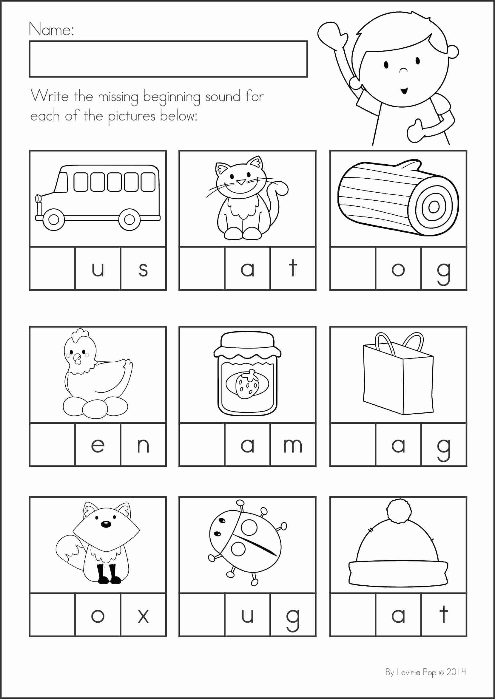 beginning sounds worksheets kindergarten readiness kindergarten. Black Bedroom Furniture Sets. Home Design Ideas