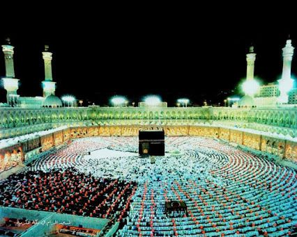 Check Out Here Hajj Is The Fifth Of The Fundamental Muslim Practices And Institutions Known As The Five Pillars Of Islam Hajj Makkah Islamic Pictures Islam