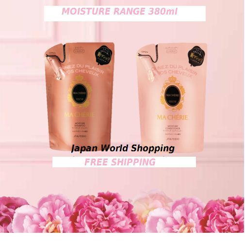 Shiseido Ma Cherie Moisture Shampoo Conditioner 380ml Set Japan Free Tracking Moisturizing Shampoo Shiseido Shampoo