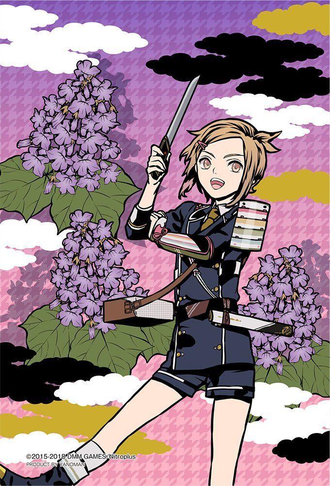 Hōchō Tōshirō Touken Ranbu Anime