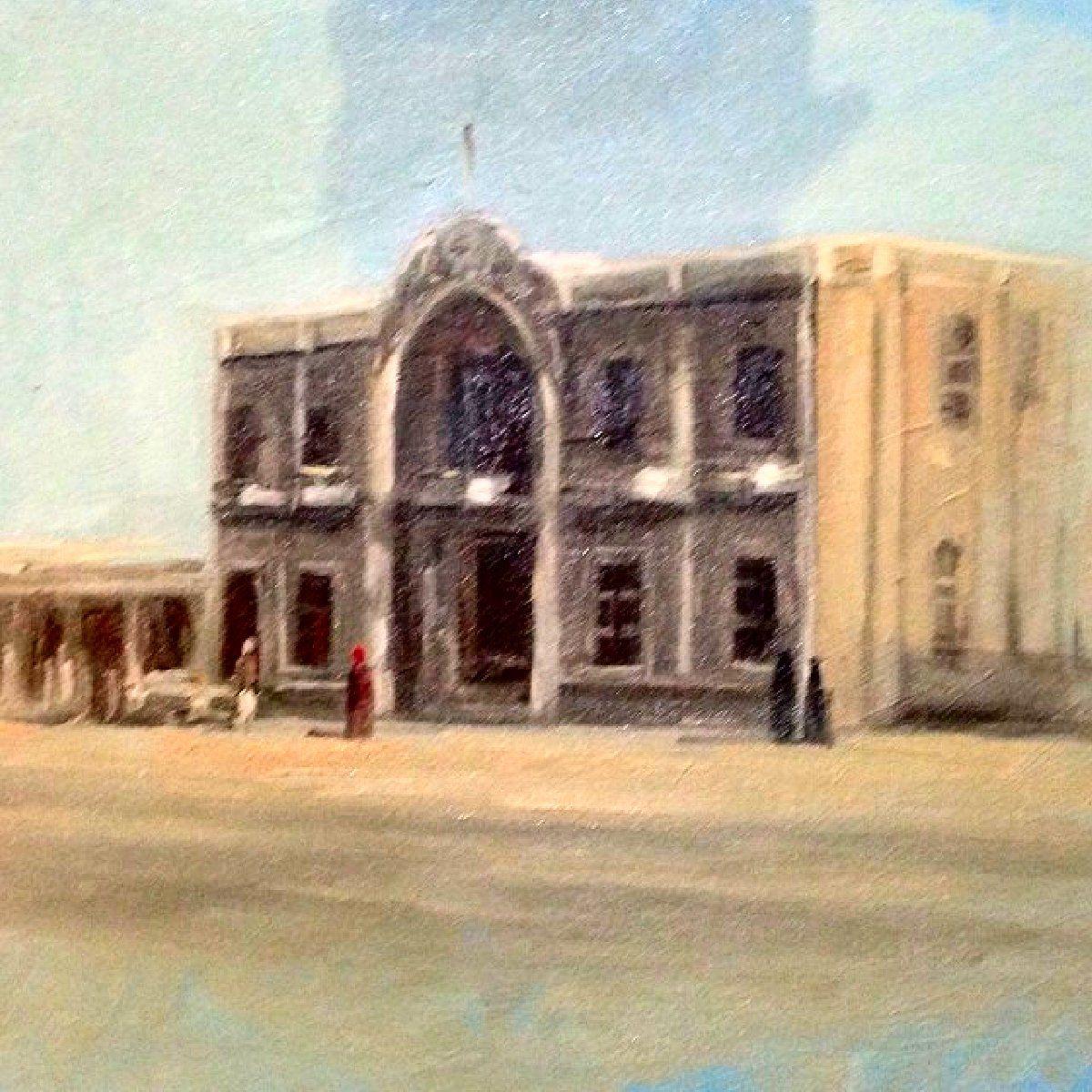 دار المعارف قديما بريشة عبدالعزيز ارتي Painting Landmarks Kuwait