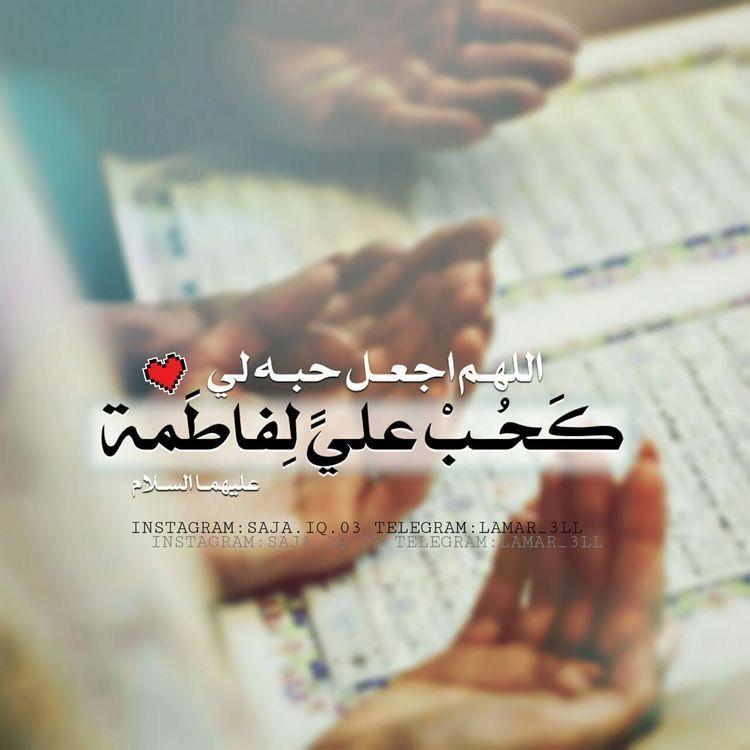 Pin By Nesma Merhi On رمزيات Arabic Love Quotes Love Words Beautiful Arabic Words
