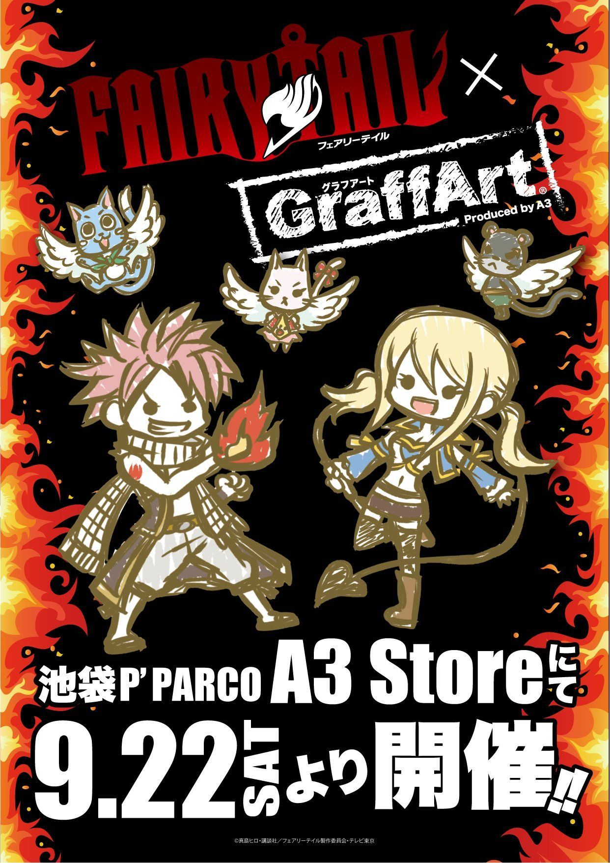 A3 store on twitter anime fairy fairy tail ships graff art