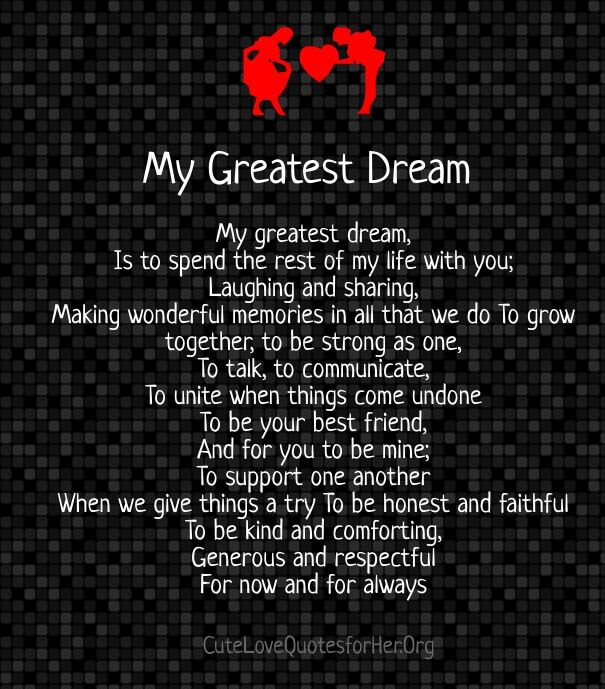 anr relationship images quotes