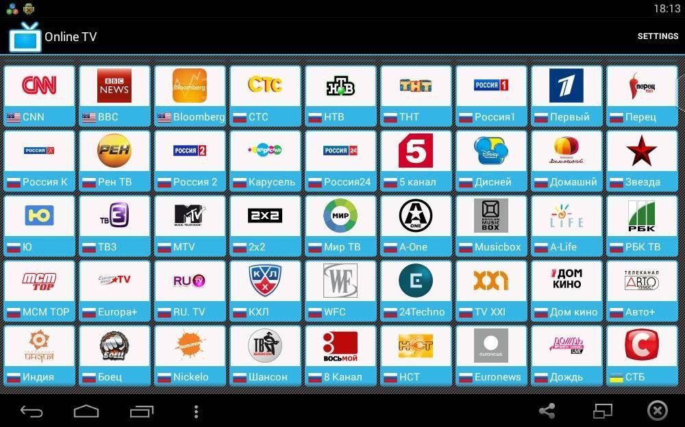 Tv hd онлайн скачать программу