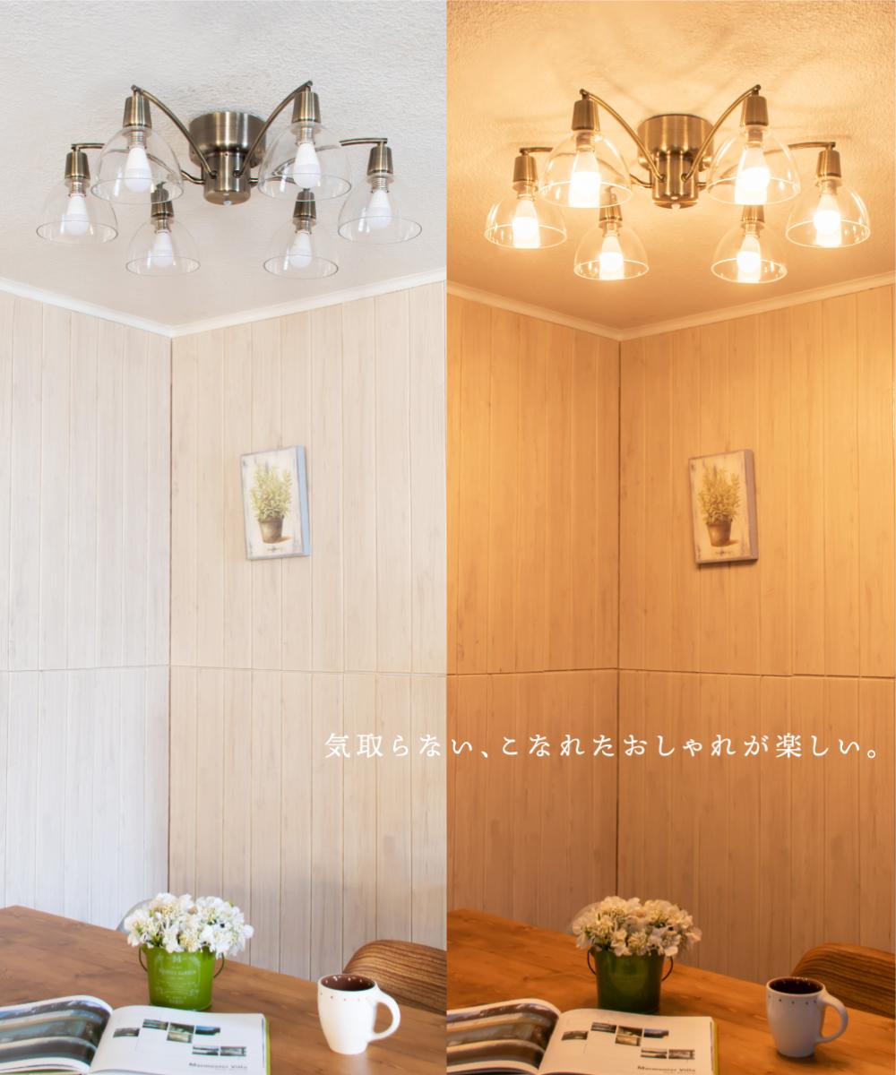 楽天市場 Iideal イデアル 6灯 シーリングライト ガラス 照明器具