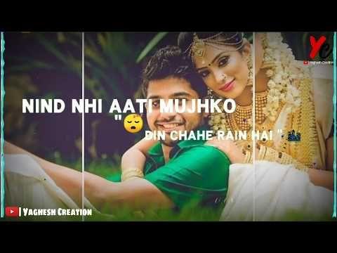 Kahin Bankar Hawa 😘 Love WhatsApp Status | Love Status Yaghesh Creation