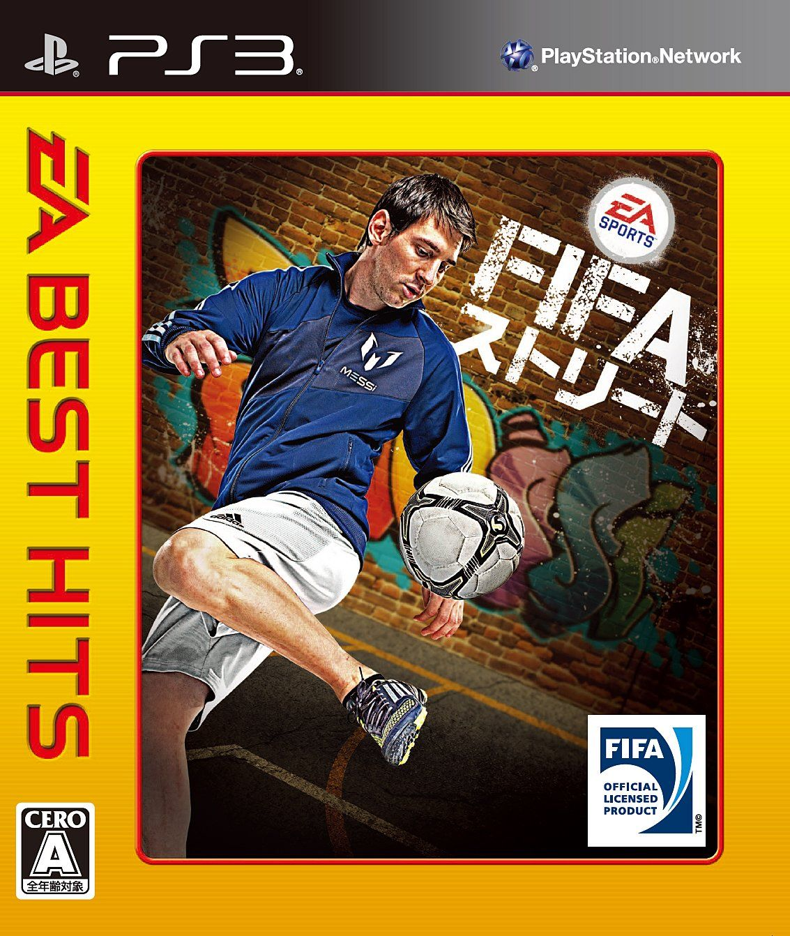 Fifa Street Best Edition For Ps3 Read More At The Image Link This Is An Affiliate Link Georgina Fifa Sports Games For Kids Street Soccer