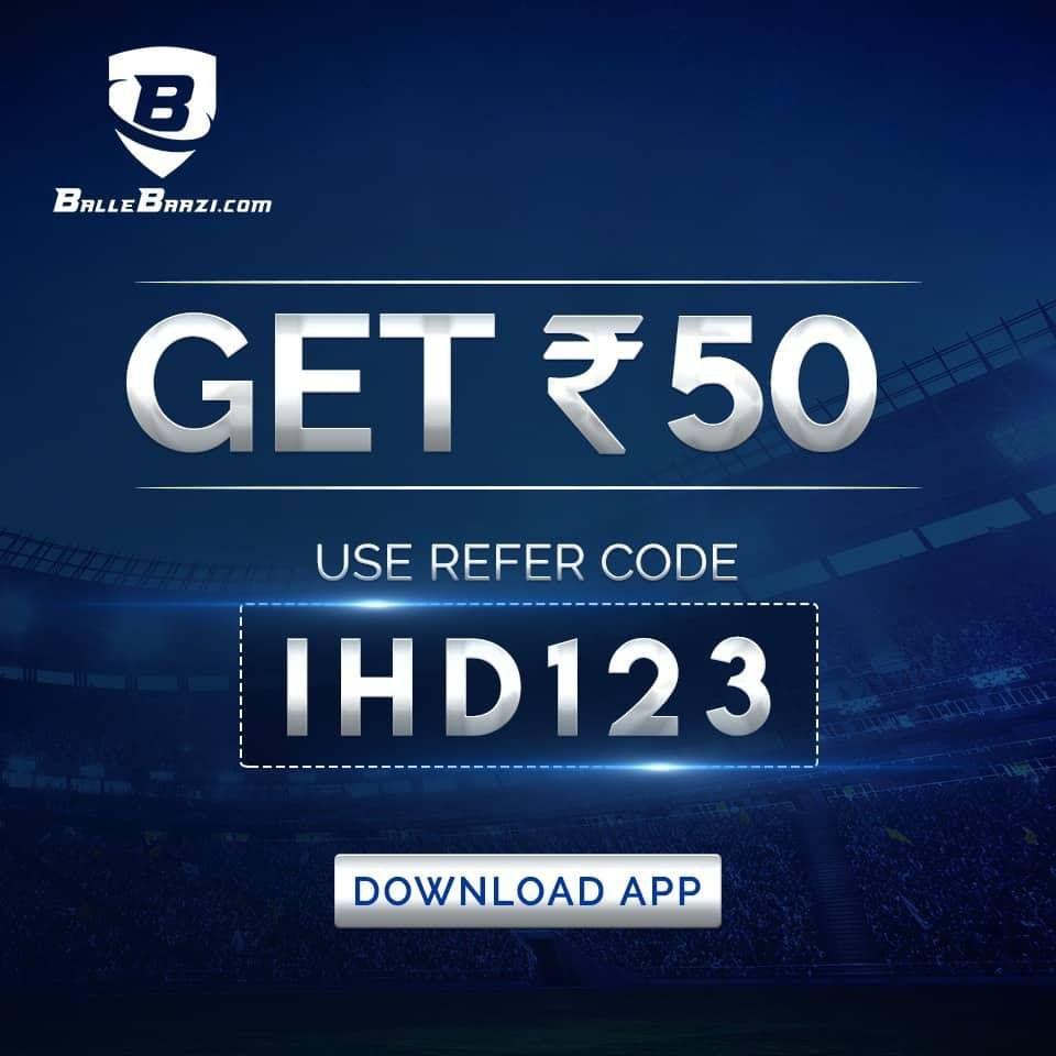 BalleBaazi Referral Code IHD123, Play Fantasy Cricket
