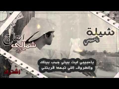 شيلة ي حبيبي ليت بيتي جنب بيتك Movie Posters Poster Youtube