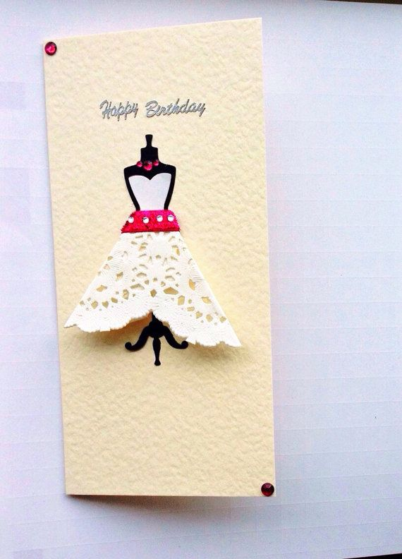 Birthday Card Fancy Handmade Party By Cardcrazycreations Cards For Her Diy