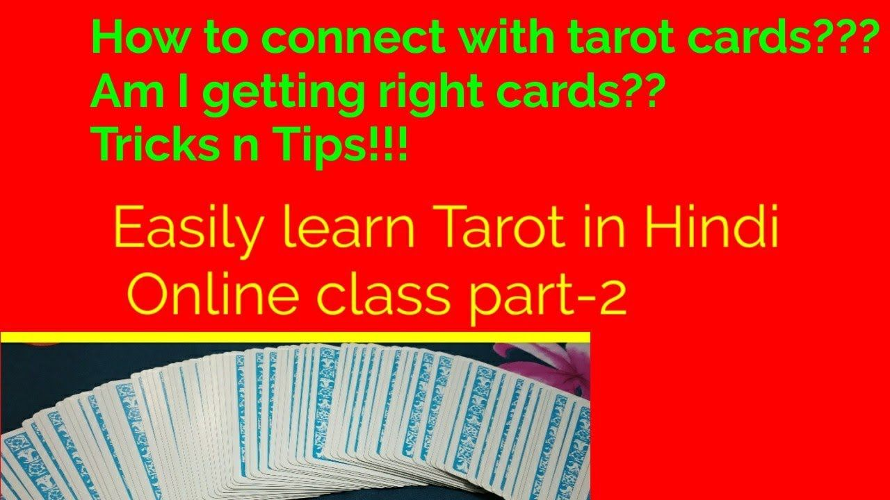 Online tarot class 2 easily learn tarot in hindi tarot