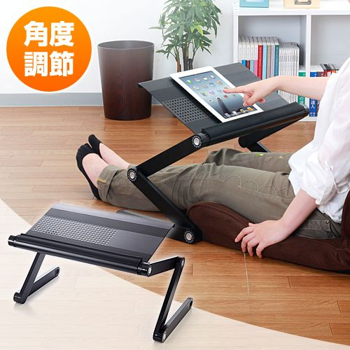 Rakuten Folding Pc Desk Low Desk Low Table Floor Desk Aluminum Height Angle Adjustment Is Possible Shopping Folding Desk Floor Desk Adjustable Height Desk