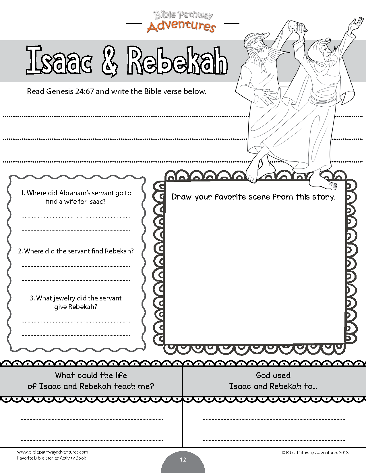 Issac Worksheet