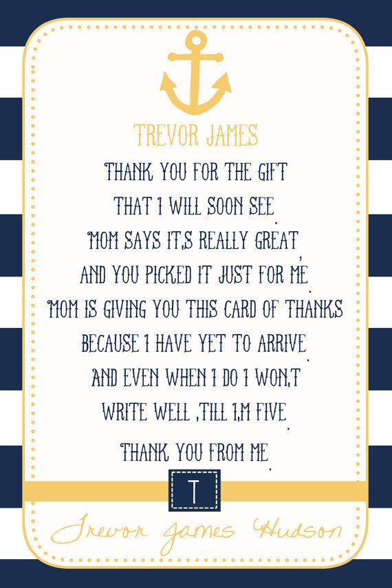 nautical baby shower thank you card you print by justmeprints 1100