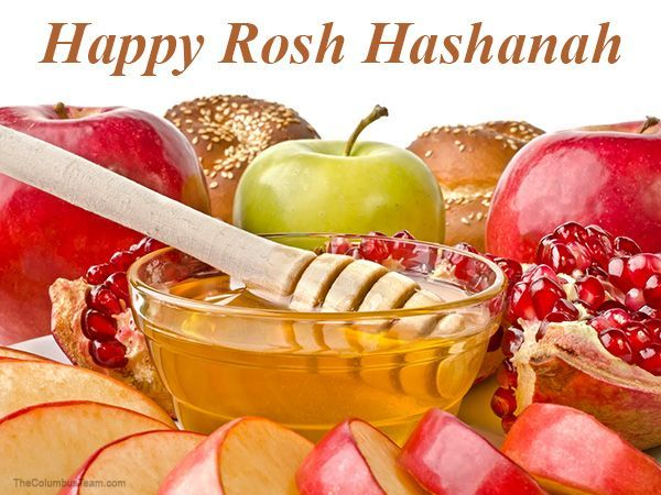 Happy Rosh Hashanah from all of here at #HiltonGardenInnNearDisney #happyroshhashanah Happy Rosh Hashanah from all of here at #HiltonGardenInnNearDisney #happyroshhashanah
