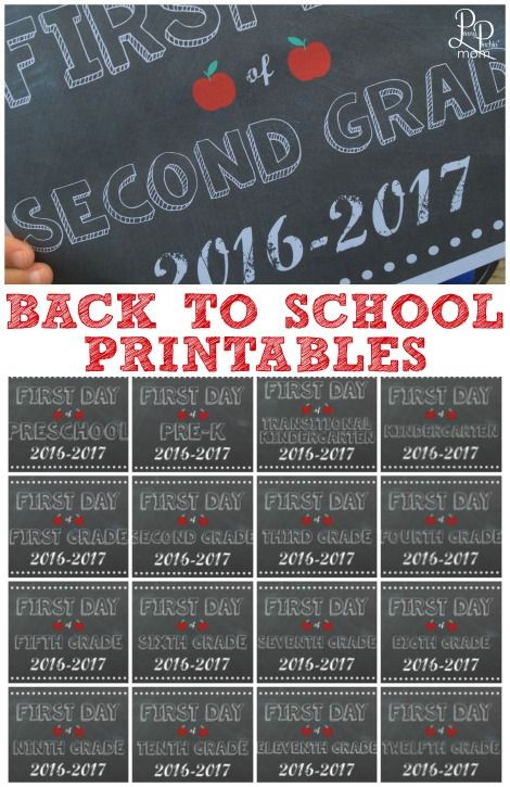 Printable First and Last Day of School Signs | School Stuff