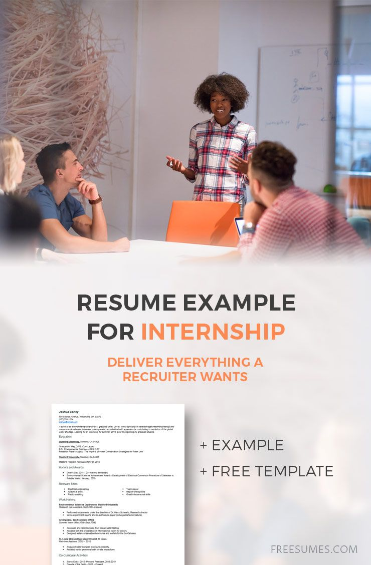 How to write a resume for an internship position resume