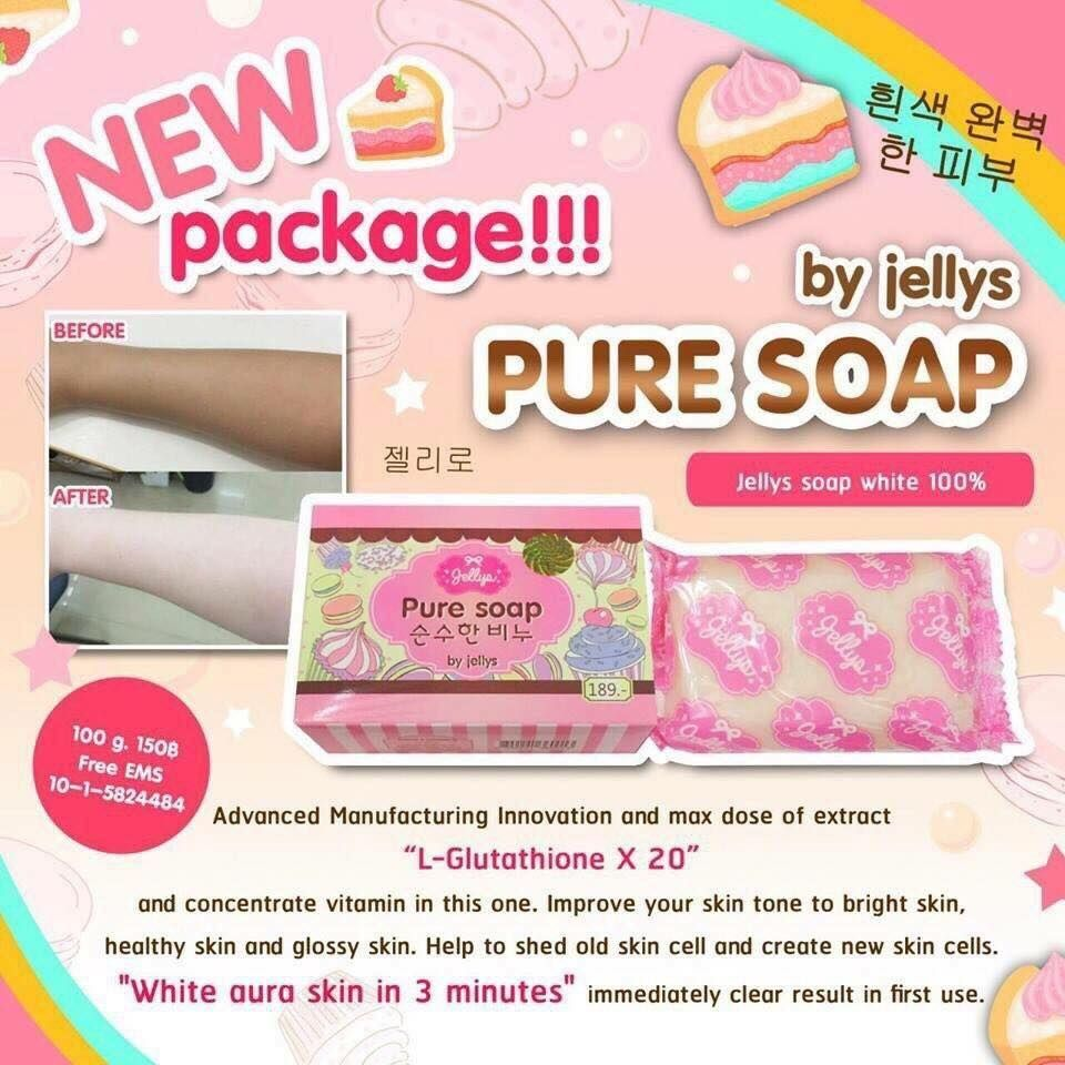Pure Soap By Jellys Wholesale 100 Pieces – Thailand Beauty