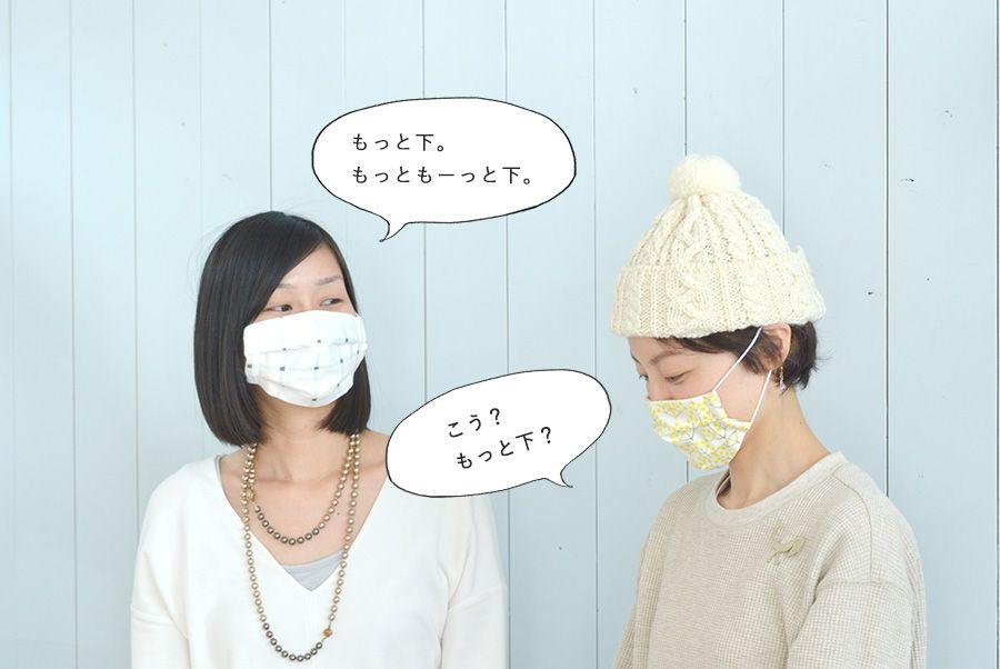 型紙不要】花粉に負けない…!下向きプリーツ(花粉症用)マスクの ...