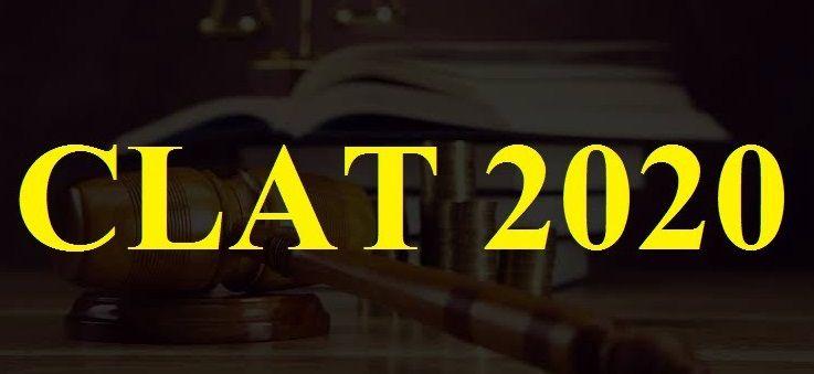 Clat Exam 2020 अब 7 नह 28 स त बर क ह ग पर क ष यह पढ प र ड ट ल In 2020 Visakhapatnam Patna Exam