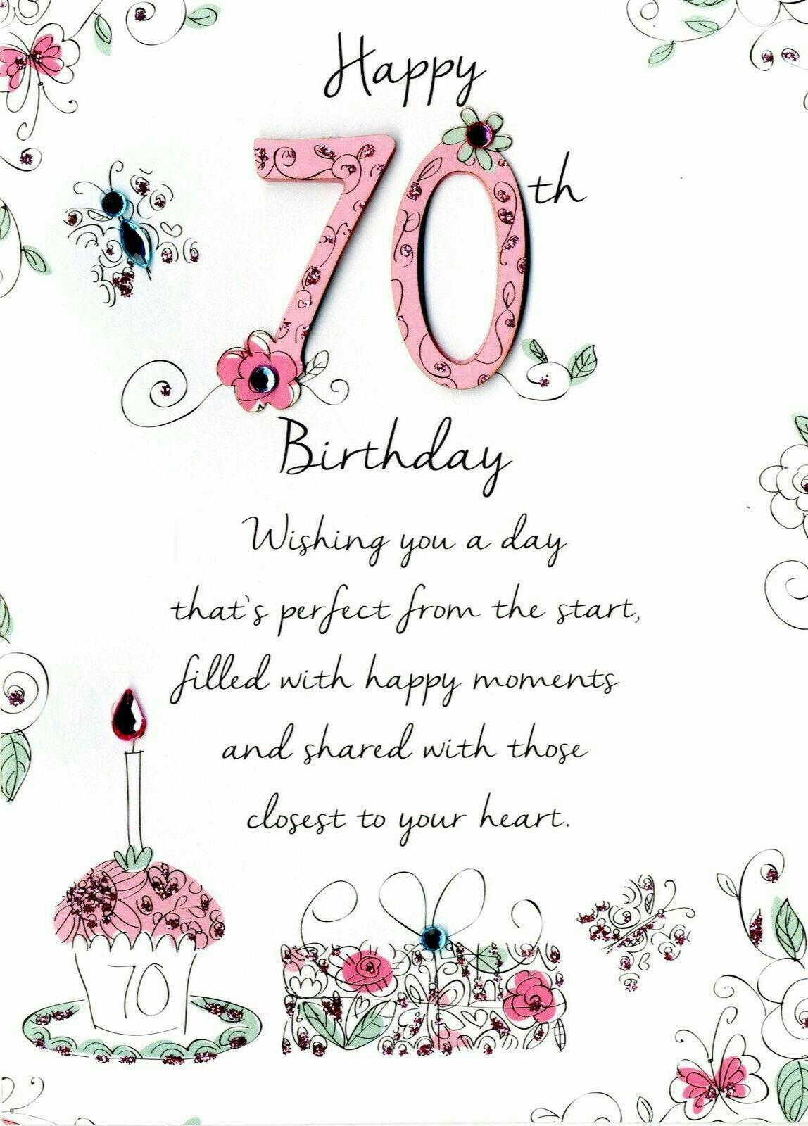 Birthday card sayings happy birthday quotes happy birthday wishes birthday verses birthday