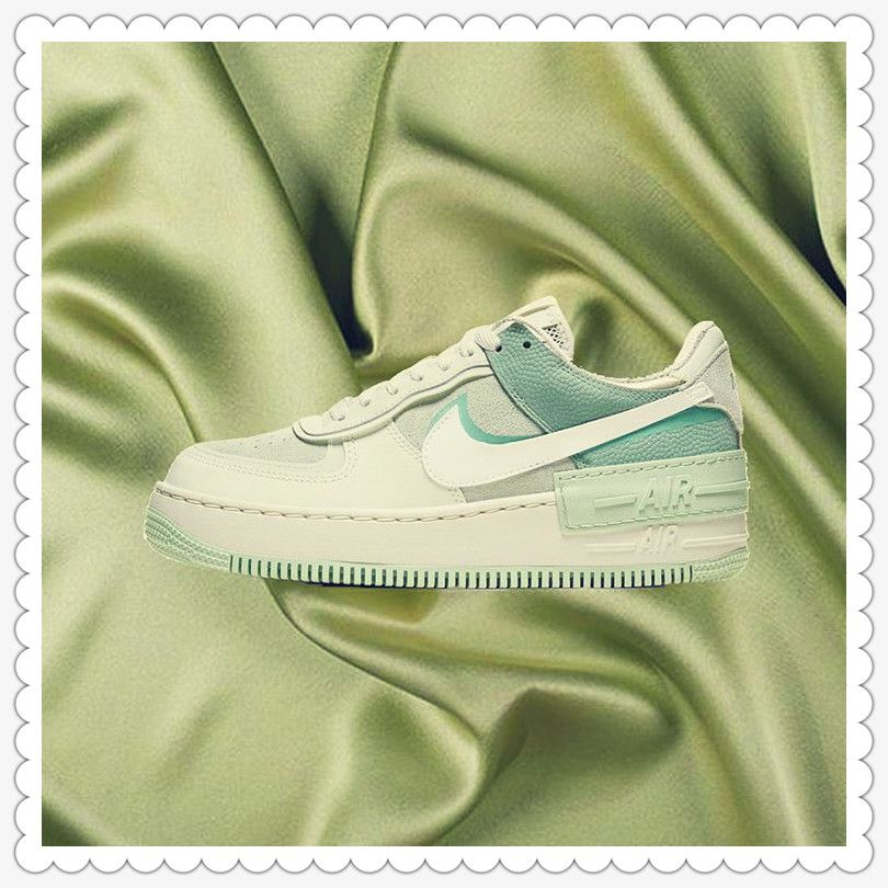 """Nike Air Force 1 Shadow """"Pale Ivory"""" Yellow/White/Purple"""