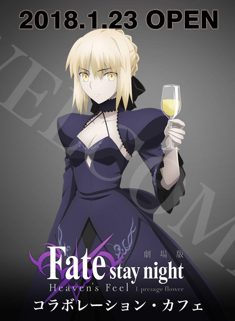 If you kill arrg in this case, you. ปักพินโดย Dayana Contreras Flores ใน Fate:Stay Night | อะนิเมะ