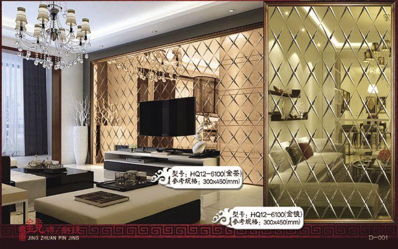 Mirror Glass Wall Cladding Mosaic Tile Mirror Wall Cladding