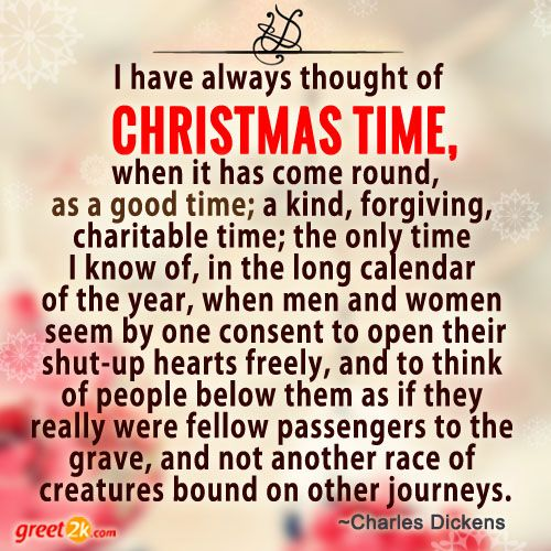 Superieur Christmas Quotes