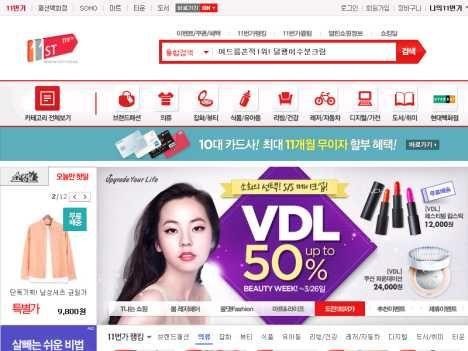 แชร์ประสบการณ์การสั่งสินค้าผ่านเว็บช้อปปิ้งชื่อดังเกาหลี - พรีออเดอร์สินค้าเกาหลีเรทถูกสุด 0.034 ฟรีค่าหิ้ว