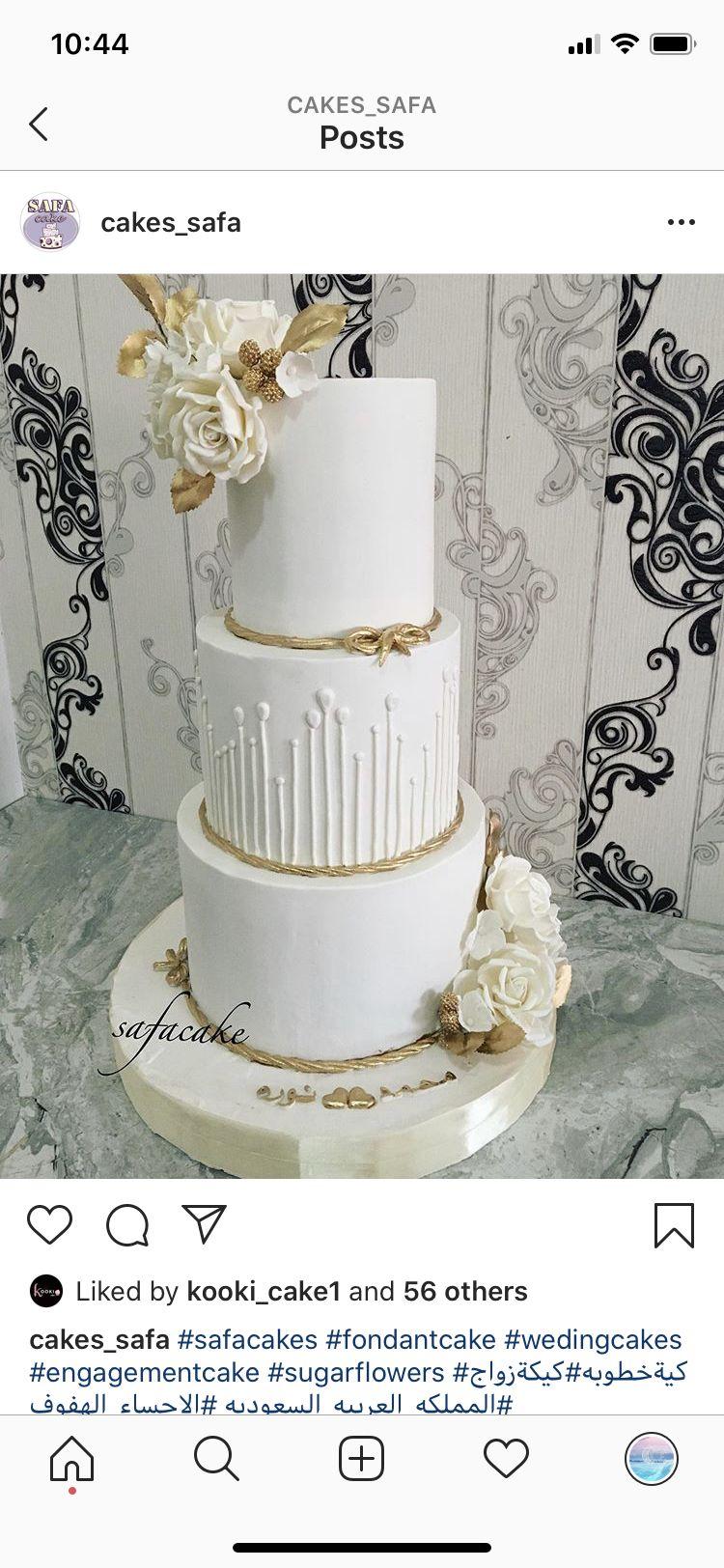 Pin By Gsg On Wedding Cake Cake Wedding Cakes Diaper Cake