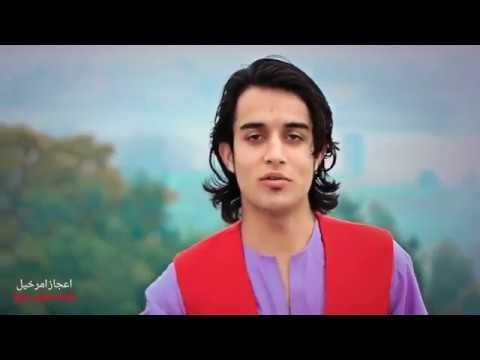 Pashto New Song 2017 - Baktash Angar - Anar Bagh - Pashto