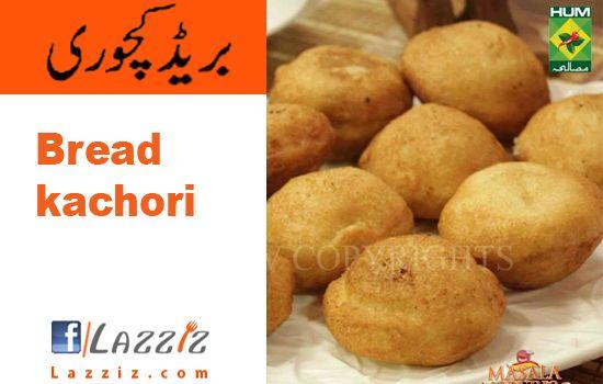 Bread kachori recipe in urdu english ramadan ramzan eid special bread kachori recipe in urdu english ramadan ramzan eid special masala tv show masala morning chef forumfinder Images