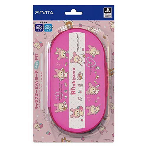 Sony and SanX Official Kawaii PSVITA Hard Case Rilakkuma