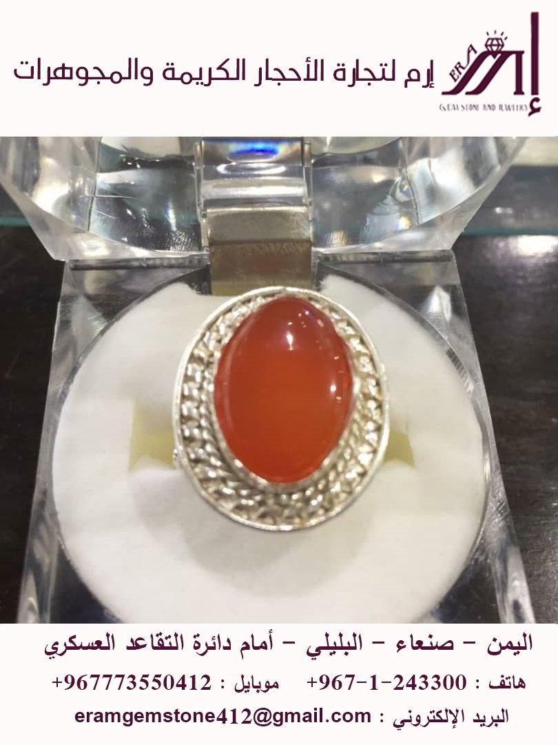 خاتم عقيق يمني نسائي مشمشي طبيعي 100 Agate Gemstones Gemstone Rings Jewelry